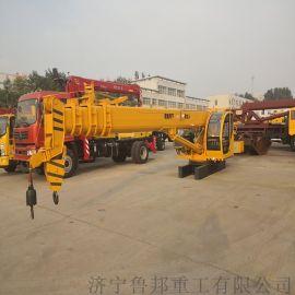 杭州3吨船吊 船吊起重机