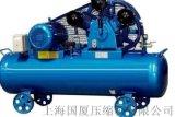 吉林150公斤空压机