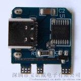 XPD636 PD协议IC 宝诺威一级代理