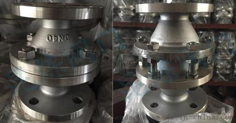 專供電廠配件,整體不鏽鋼阻火器
