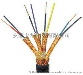ZR-SC-G-VVP-2*1.5热电偶用补偿电缆
