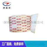 高強力防水泡棉雙面膠帶