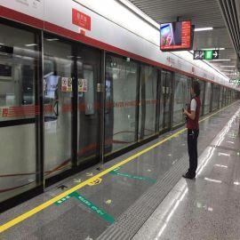 北京南京地铁屏蔽门防静电涂料ZS-411厂价直销