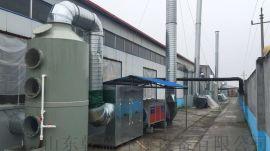 废气处理设备 pp喷淋净化塔