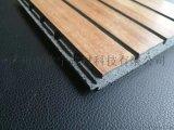 防潮陶鋁吸音板 上海吸音板廠家