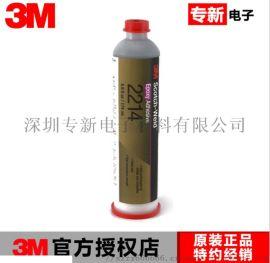 3M 2214 环氧树脂胶粘剂高温密封胶