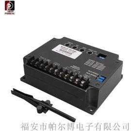 EG2000柴油发电机调速板