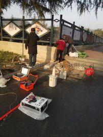 SFX40手推式電纜故障測試儀-湖南西安廣州合肥