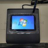 文件文档工单无纸化电子签名5寸数位签批显示器