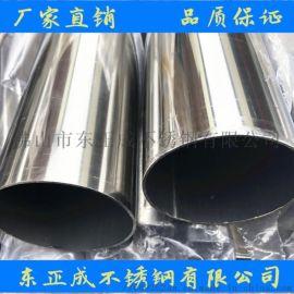 江苏不锈钢圆管,光面304不锈钢圆管