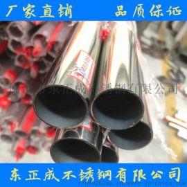 英德304不锈钢焊管规格,拉丝不锈钢焊管现货
