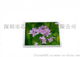 8.4寸液晶屏800600普亮TFT彩屏