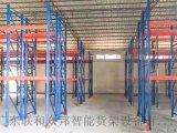 横梁货架重型工业货架工厂库房货架载重力大