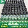 浙江屋顶绿化蓄排水板施工,义乌花园导水板厂家