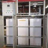 笼型电机液体电阻启动柜   液体水阻柜选那家