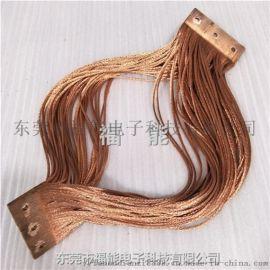 供应紫铜编织接地线 不锈钢接地线设备连接线高品质