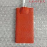 天津洲宇機電硅膠發熱板