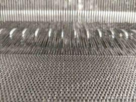 土工滤网生产厂家200g垃圾填埋场专用滤网