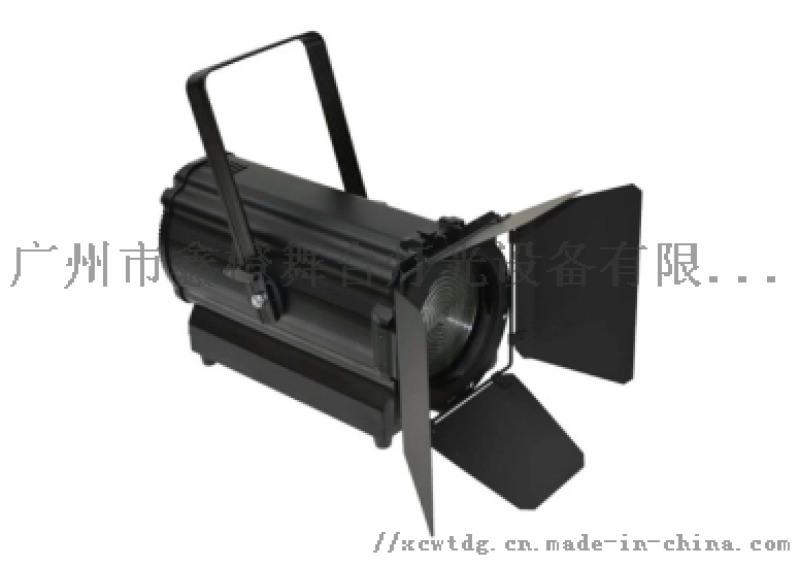 舞檯燈光廣州鑫橙LED電子調焦聚光燈200W