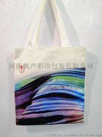 河南帆布包定做厂家 帆布手提袋 帆布宣传袋