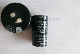 MP820uf200v尺寸22x40 85°c电容