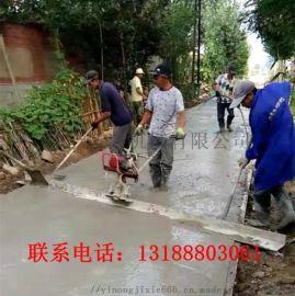 小型手扶振动尺 水泥路面振平尺 混凝土路面整平机