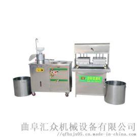 豆腐一体机设备厂家 全自动豆腐磨浆机 利之健食品