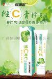 專研祛口氣維C青檸味牙膏 伢俐噠維C青檸味牙膏