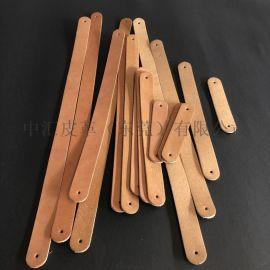 牛皮条 真皮皮革提手 音响灯具工艺品植鞣革带条