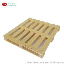 出口熏蒸木卡板厂家直销实木托盘