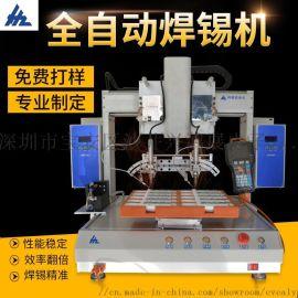 全自动焊锡机器人 三轴自动送锡机