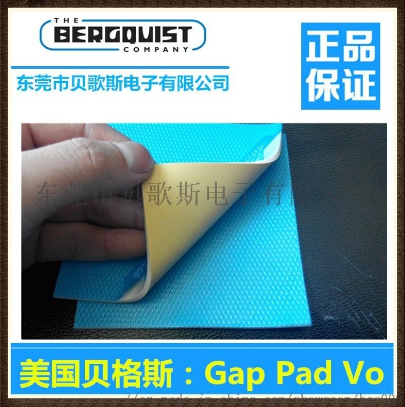 Gap Pad Vo服贴的空气间隙填充导热材料
