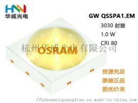 欧司朗高功率灯珠,**全的LED封装型号尽在华威光电