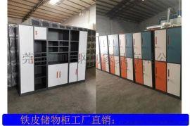 员工铁储物柜生产员工智能储物柜-员工宿舍储物柜厂家