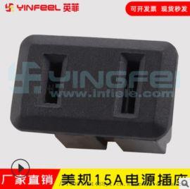 美标二孔插座 嵌入式二孔美标插座 二孔AC电源插座