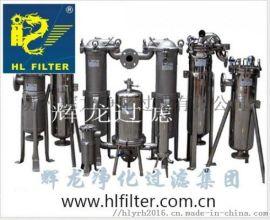 聚丙烯侧入袋式过滤器价格 聚丙烯侧入袋式过滤器生产厂家