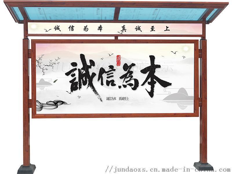 壁挂式橱窗/中式展示牌/宣传栏制作厂家参数