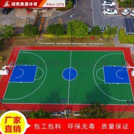湖南塑胶跑道 环保丙烯酸球场铺设-奥晟体育