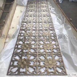 专业厂家定制 各种彩色不锈钢屏风 镂空屏风隔断