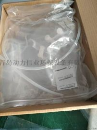 DL-6800型真空箱氣袋聚四氟乙烯無吸附