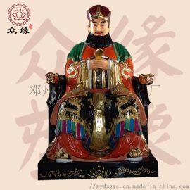 地府冥界的鬼神 五方鬼帝 五殿阎罗王玻璃钢佛像