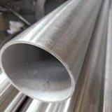 304不鏽鋼裝飾管