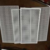 厂家定制冲孔镂空雕刻造型铝单板内外幕墙铝板装饰材料