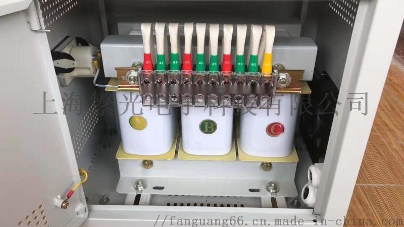 三相干式伺服变压器