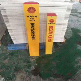 国道红白   玻璃钢标示桩 示牌