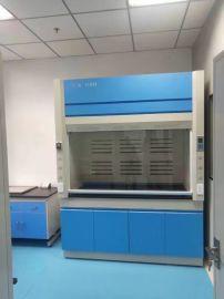 哈尔滨实验室通风柜