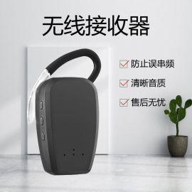 无线语音讲解器 舒适、便捷的一对多无线语音讲解器