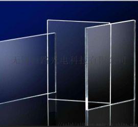 厂家直销透明亚克力板 有机玻璃板 亚克力加筋板