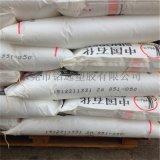 高粘聚乙烯 LDPE 燕山石化 1C10A