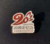 20週年紀念徽章深圳金屬烤漆徽章俱樂部胸章生產